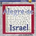 Alegre-se Israel