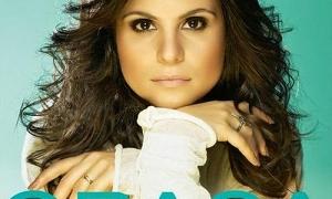 Novo CD Graça de Aline Barros já à venda